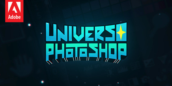Universo Photoshop - Curso de Photoshop do Zero ao Avançado